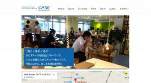 CASE_shinjuku