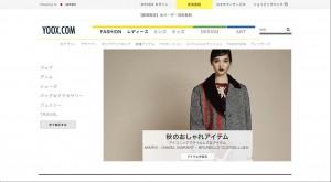 YOOX_COM