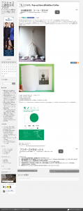 blog_tsushin_tv_002
