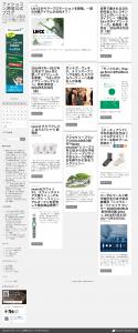 blog_tsushin_tv_01
