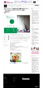 tokyofrontline_com_02