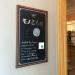 「モノともの」Pop-up Store @ Paddlers Coffee、ご来場ありがとうございました